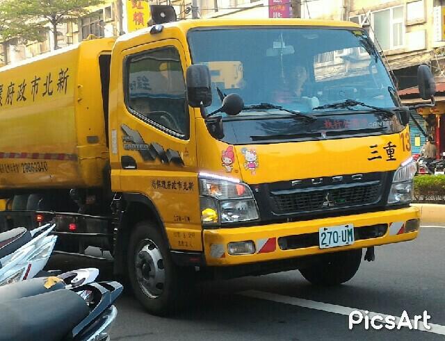 Un camion-poubelle mignon